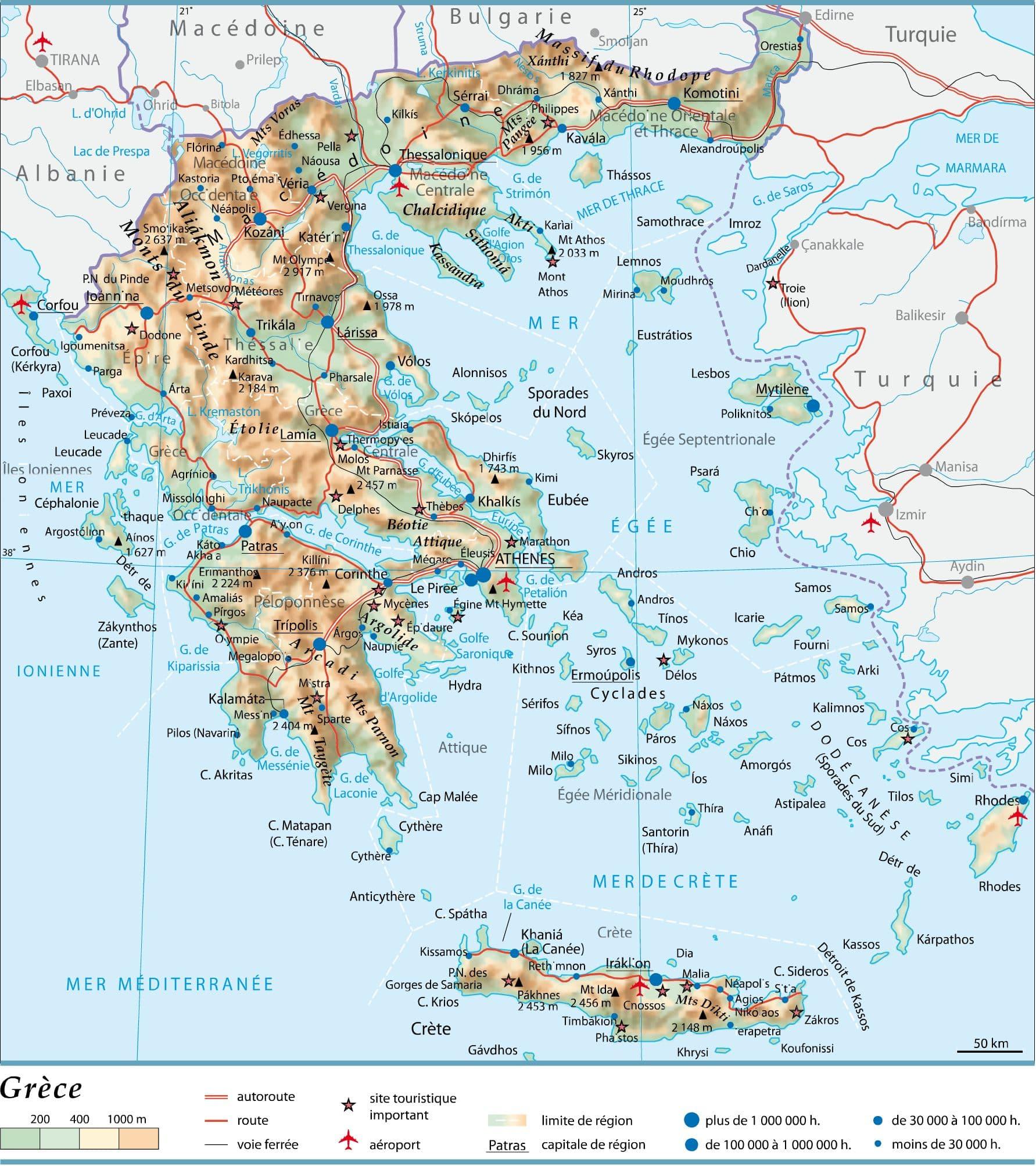 Encyclopédie Larousse en ligne   Grèce