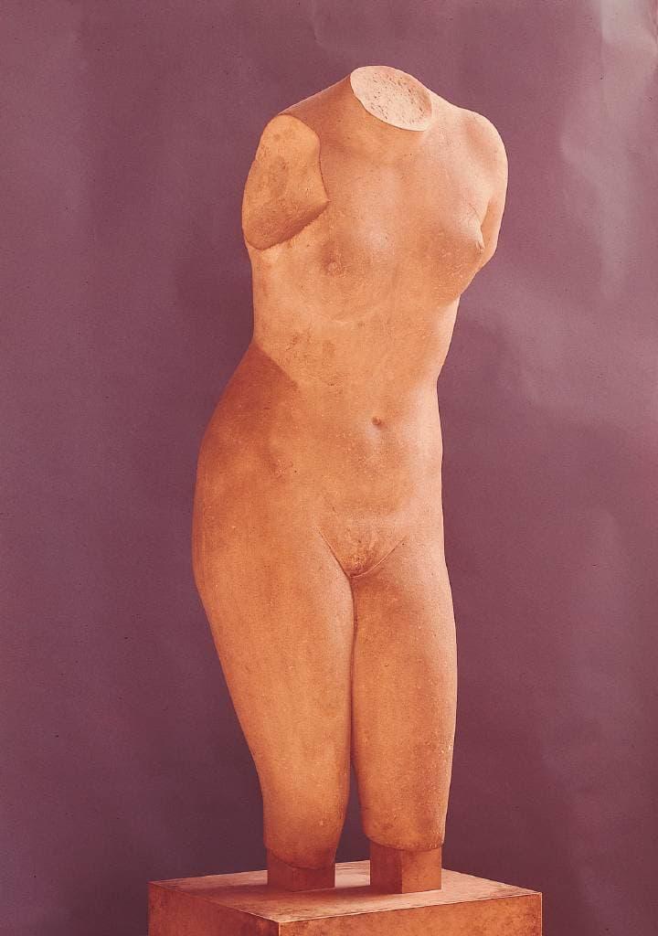 Praxitele, Afrodita de CNID