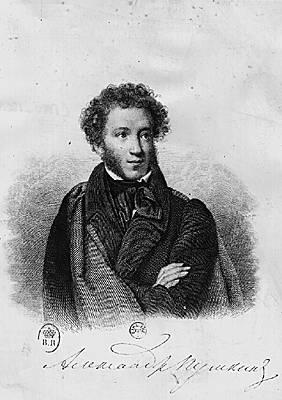 Encyclopédie Larousse En Ligne Aleksandr Sergueïevitch