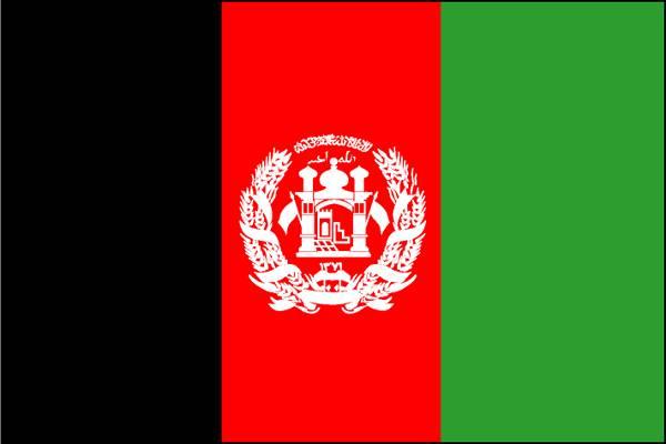 drapeau de l afghanistan