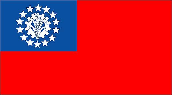 la-birmanie-drapeau