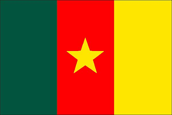 Sites de rencontre en ligne au cameroun