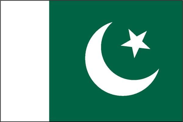 Rencontres en ligne au Pakistan