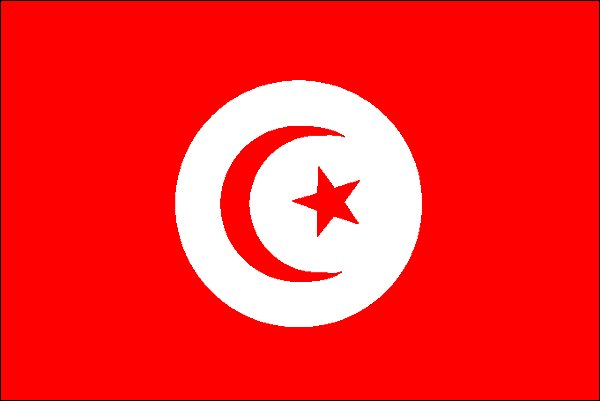 Expression populaire tunisienne