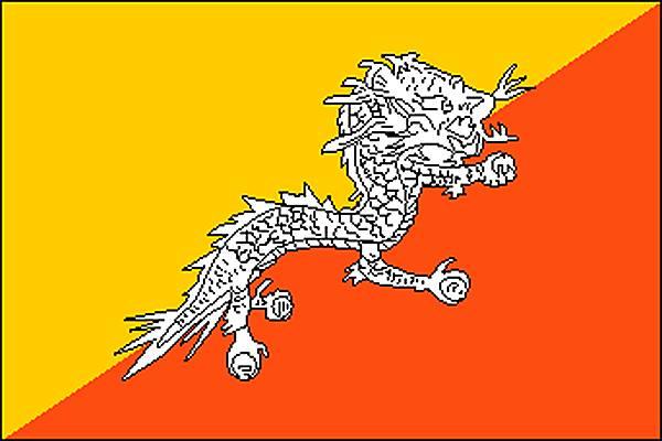 bhoutan-drapeau - Photo