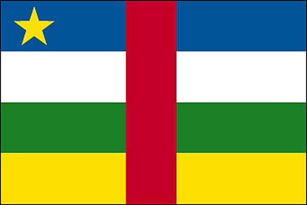 republique centrafricaine histoire
