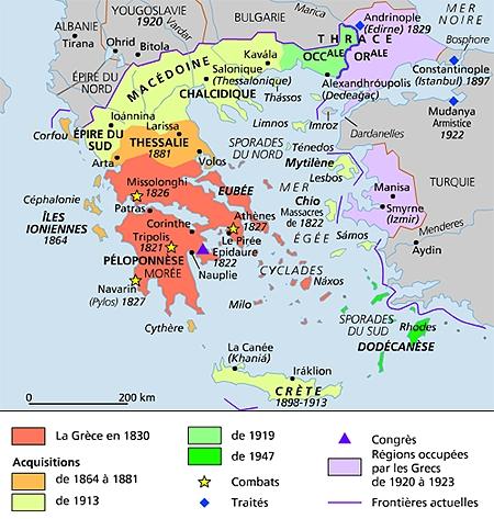 carte histoire évolution de la grèce