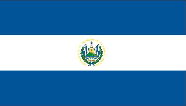 Rencontres en ligne El Salvador