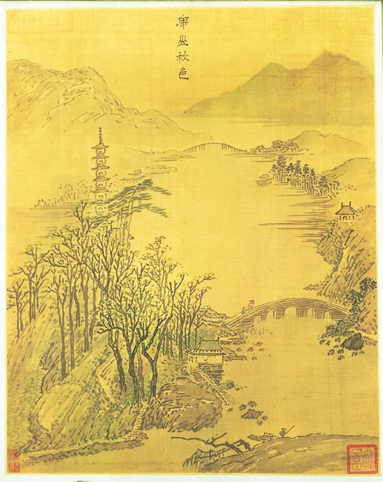 Encyclop die larousse en ligne chine histoire for Technique de peinture sur soie en video