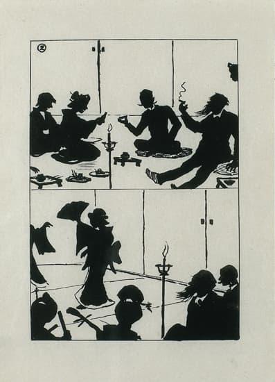 Georges Bigot, Dîner japonais