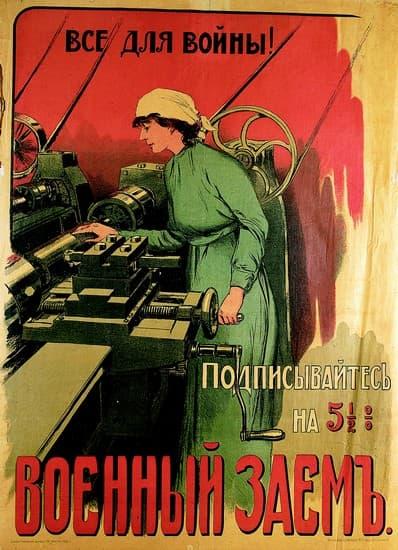 révolution russe 3ème