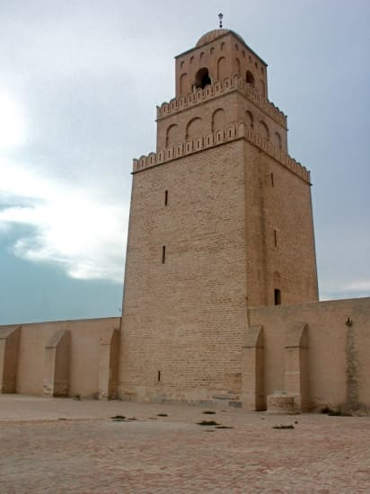 Kairouan Tunisie Kairouan Tunisie