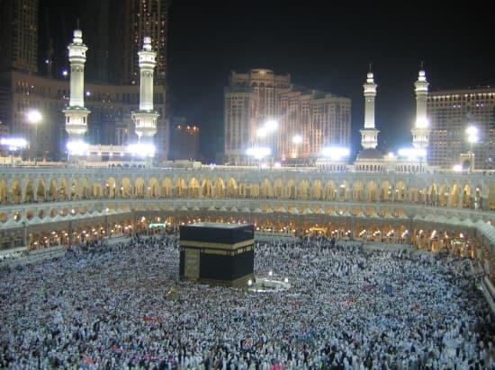 Encyclopédie Larousse en ligne - La Mecque en arabe Makka